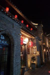Velkommen til Kina